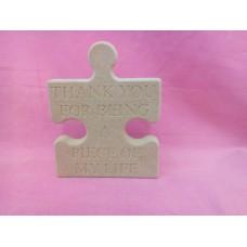 18mm MDF My Life jigsaw Puzzle piece 150mm tall